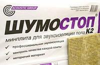 Шумостоп-К2, минплита 1200х300х20, в упаковке 10шт./3,6м2