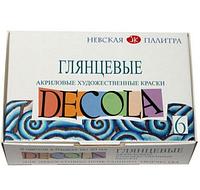 Набір акрилових фарб, Decola 6х20мл, Глянцеві, ЗХК, фото 1
