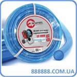 """Шланг для воды 3-х слойный 1/2""""  10м армированный PVC GE-4051 Intertool"""