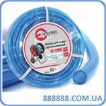 """Шланг для воды 3-х слойный 1/2""""  30м армированный PVC GE-4055 Intertool"""