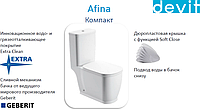 Унитаз-компакт Devit Afina 3010150 softclose