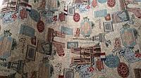 Гобелен K-25 Париж оббивна меблева тканина Туреччина (віт)