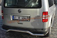 Защита заднего бампера труба с изгибом D60 на  Volkswagen Caddy 2010