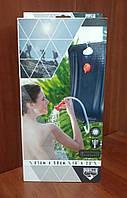 Походный душ Bestway 58224 20л, фото 1