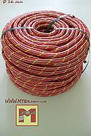 Шнур полипропиленовый фал плетеный Ø16(25метров) с сердечником.