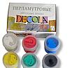 Набор акриловых красок Decola, 6х20мл, Перламутровые, ЗХК