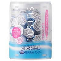 Kanebo Suisai Cleansing Powder  Энзимная пудра для умывания - 0.4g х 32 шт