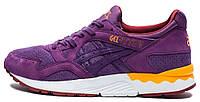 Мужские кроссовки Asics Gel Lyte V (асикс гель) фиолетовые