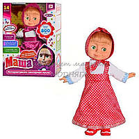 Интерактивная кукла ММ 4615 Маша сенсорная