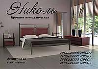 Кровать Николь металлическая, фото 1