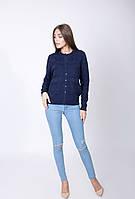 Женская классическая синяя кофта