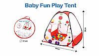 Детская палатка - домик  HF021
