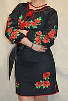 """Черное женское платье  """"Маки на льне"""", без пояса, 42-50 р-ры, 650/390/455"""