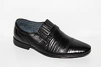 Подростковые кожаные мальчиковые туфли - классика оптом от фирмы Kangfu B80 (31-36)