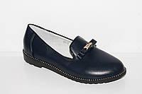 Школьная обувь для девочек. Туфли оптом от фирмы Башили AD-3 синий (30-37)