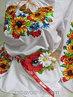 Модный пояс  с искусственными цветами,  65/60 (цена за 1 шт. + 5 гр.)