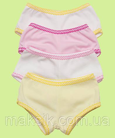 Трусы-шорты для девочки рибана р.86-122, фото 2