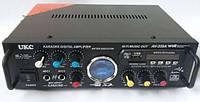 Усилитель звука UKC AV-339A + USB+ Fm+ Mp3+КАРАОКЕ
