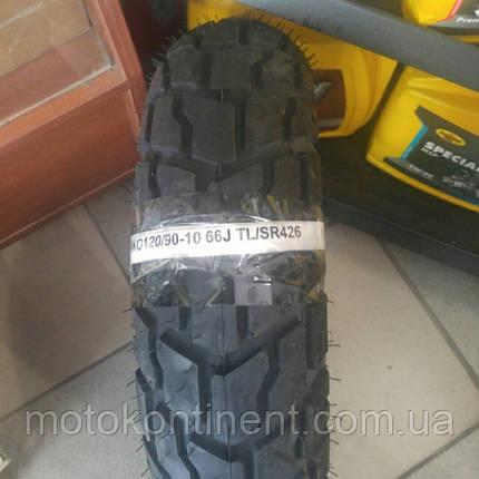 Резина 130 90 r10 на скутер передняя/задняя SHINKO SR426 130/90-10 70J TL/SR426, фото 2