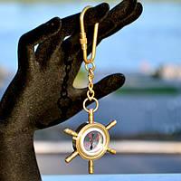 Брелок со штурвалом и компасом
