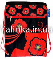 Сумка для сменки с карманом Josef Otten Маки JO-16131