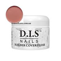 Гель D.I.S. nails Builder Cover Flesh бежевый
