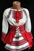 """Костюмчик девочке-подростку с красной вышивкой """"Украиночка"""", 36-40 р-ры, 440\400 (цена за 1 шт. + 40 гр.)"""