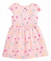 Нарядное летнее платье для девочки р.122-140 (арт.8015)