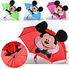 Зонт детский Микки Маус с ушками