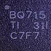 Микросхема Texas Instruments BQ24715 (BQ715, XQ24715, XQ715)