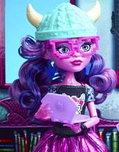 Кукла Monster High Кьерсти Троллсон (Kjersti Trollsøn) Брэнд-Бу Студенты Монстер Хай Школа монстров