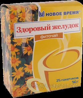 """Чай """"Ваш здоровий шлунок"""", 25 пак. (50 г) 1"""