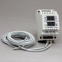 Терморегулятор РТУ-10/D-2  2 канала по 10А (нагрев/охлаждение)