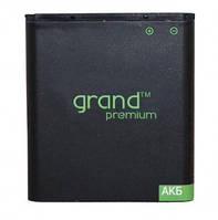 АКБ GRAND Premium LG BL-54SH (G3s,L90, L80, H502) 2550 mAh
