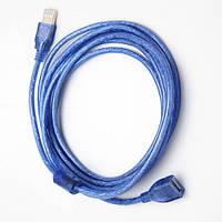 Кабель шнур удлинитель USB 2.0 A/F 5м