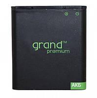 АКБ GRAND Premium Lenovo BL192 2000 mAh