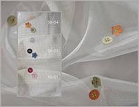 Органза для детской с цветными пуговками и цветочком