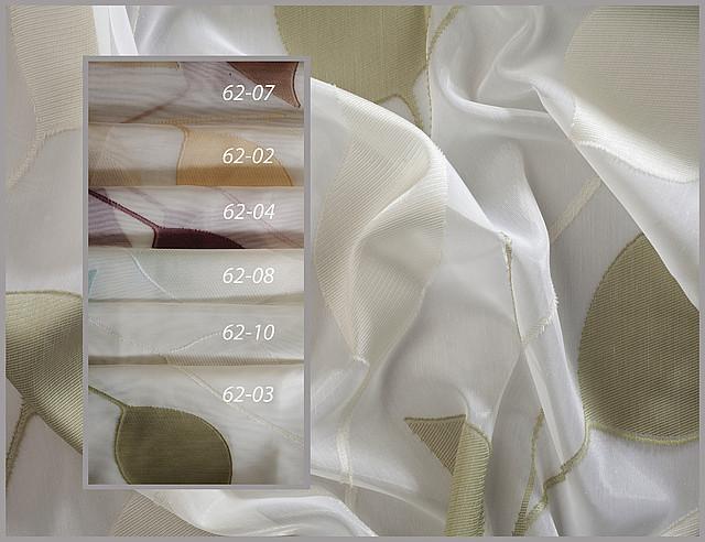 Тюль с цветными листочками