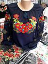 Вышиванка женская из шифона   ЖТ19 , фото 5