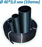 ТРУБА ПЭ водопроводная  40*3,0 (10 атм) SDR 17