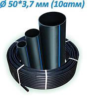 ТРУБА ПЭ водопроводная  50*3,7 (10 атм) SDR 17