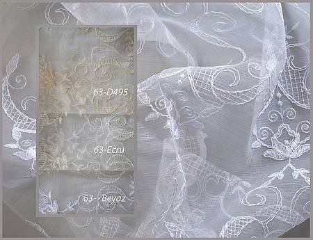 Ткань для гардин с вышивкой