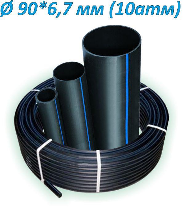 ТРУБА ПЭ водопроводная  90*6,7 (10 атм) SDR 17