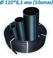 ТРУБА ПЭ водопроводная  110*8,1 (10 атм) SDR 17
