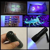 Фонарь UV ультра-фиолет 9LED детектор валют +сушка для лака