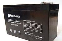 Аккумулятор 12V 9Ah. Свинцовые аккумуляторы 12V. Аккумуляторы общего назначения