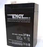 Аккумуляторы общего назначения. Аккумулятор Engy 3fm4 (6V 4 Ah). Свинцово кислотные аккумуляторы
