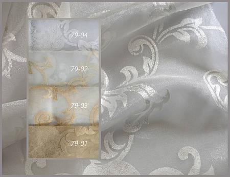 Гардинная ткань с рисунком