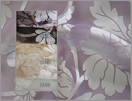Тюль с рисунком цветок