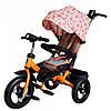 Трехколесный велосипед Mini Trike T400 на надувных колесах Оранжевый